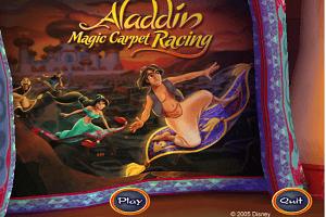 لعبة علاء الدين للكمبيوتر