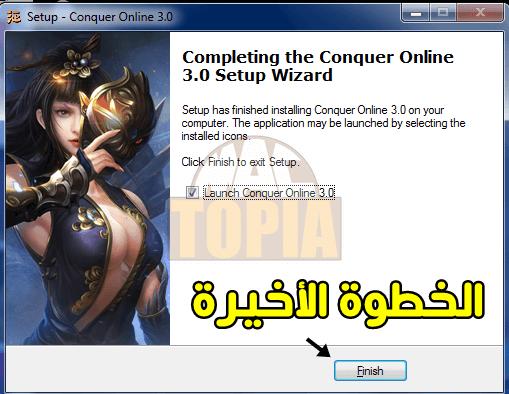 Conquer online